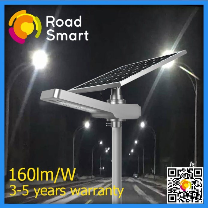 High Power Integrated Solar Panel Outdoor LED Garden Street Lighting