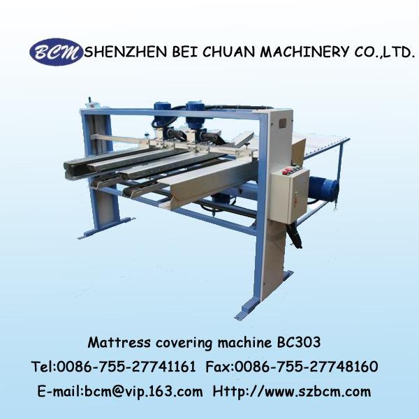Foam Mattress Covering Machine (BC303)