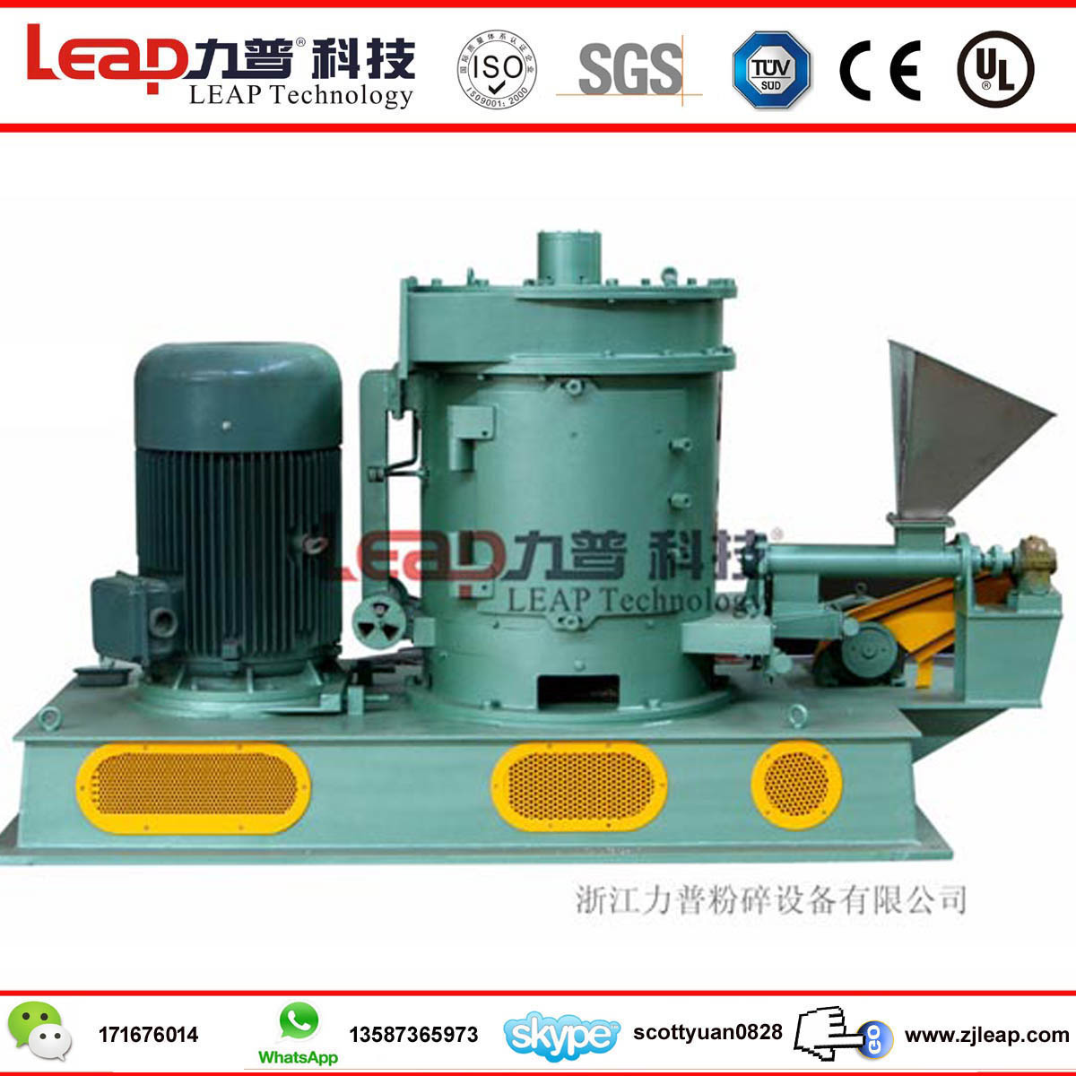 Dry Red Pepper Vortex Fine Grinding Mill with Ce Certificate
