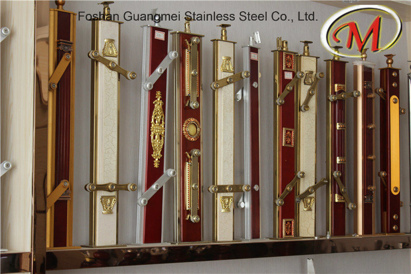 Wood Material Stainless Steel Railing Pillars (GM-101-1 / GM-B070 / GM-B101-2)