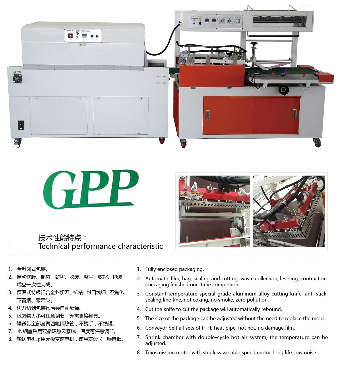 Full-Automatic Jumbo Toilet Paper Prodution Line Machine