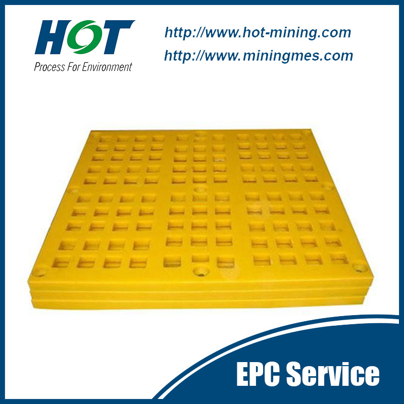 Mining Industry Wear-Resistant Polyurethane Vibrating Screen Panel