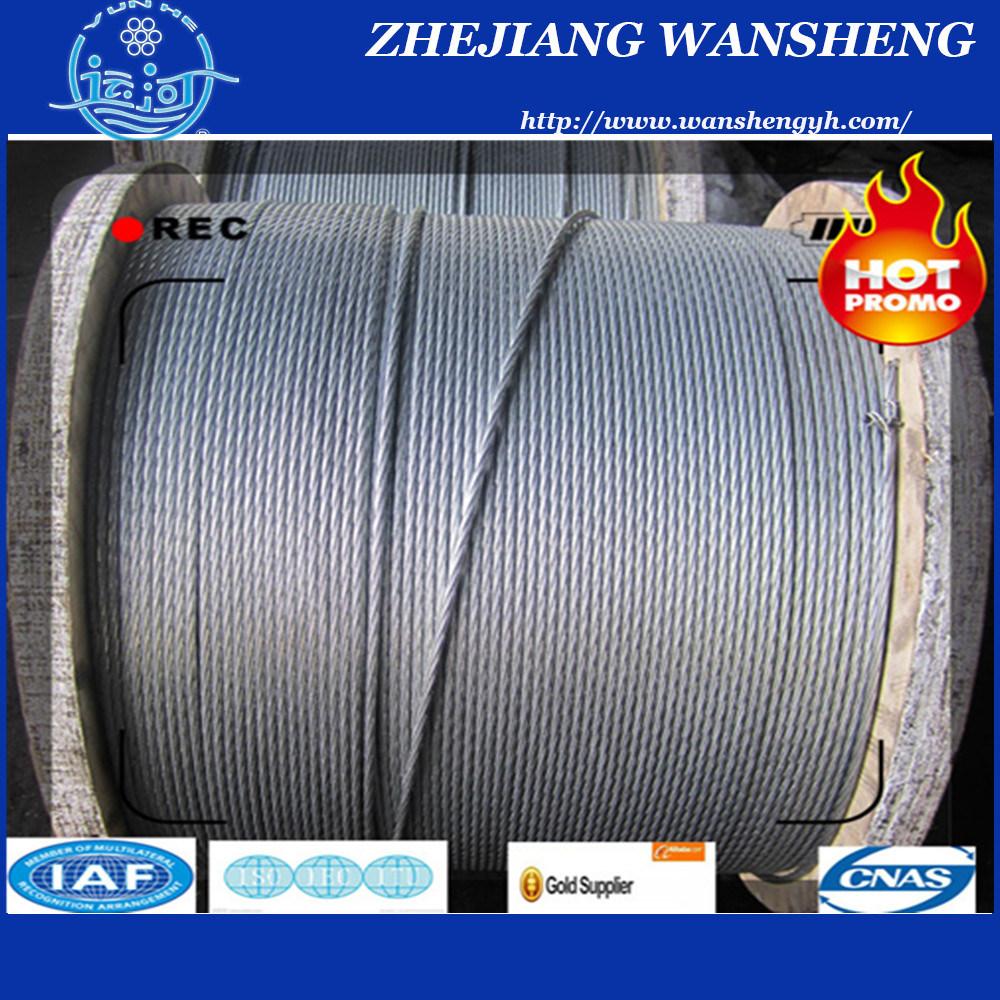 Galvanized Steel Wire Strand 5/16′′7/2.64mm ASTM a 475 Ehs