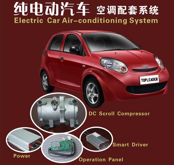 Air Conditioner System (72V)