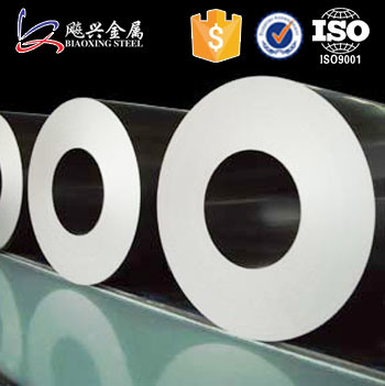 Cold Rolled Non Grain Oriented Silicon Steel Coils