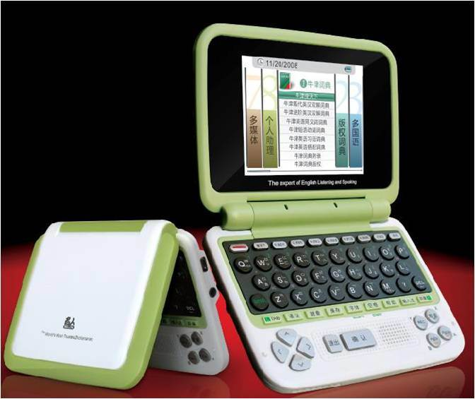 electronics dictionary pdf free download