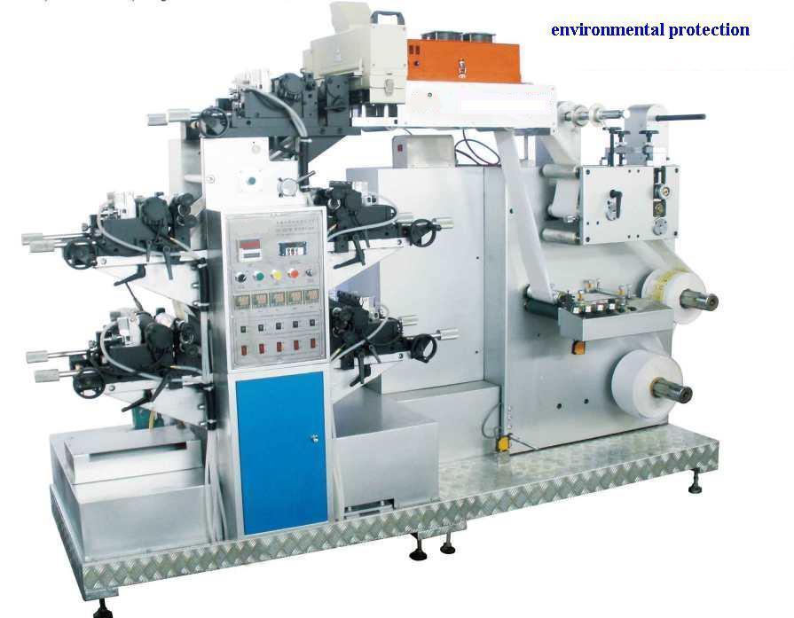 Image Flexo Printing Machine Download