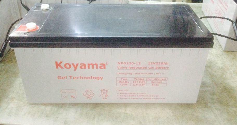Koyama Gel Storage Battery 250ah 12V for Solar Power