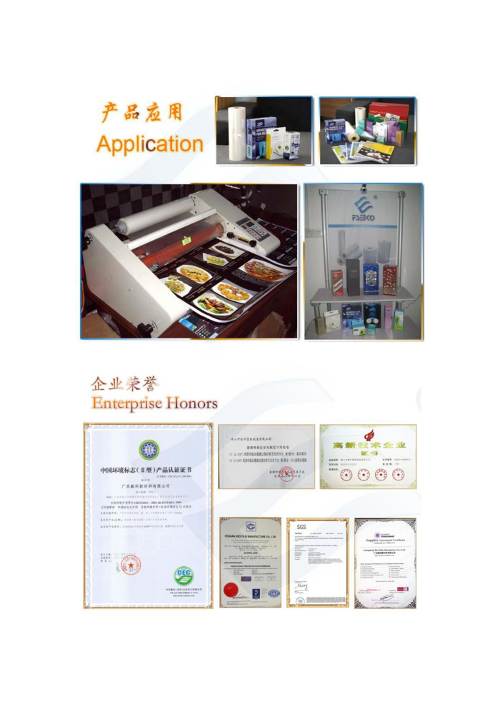 Normal BOPP/BOPET Thermal Laminating Film for Offset Printing with Glue
