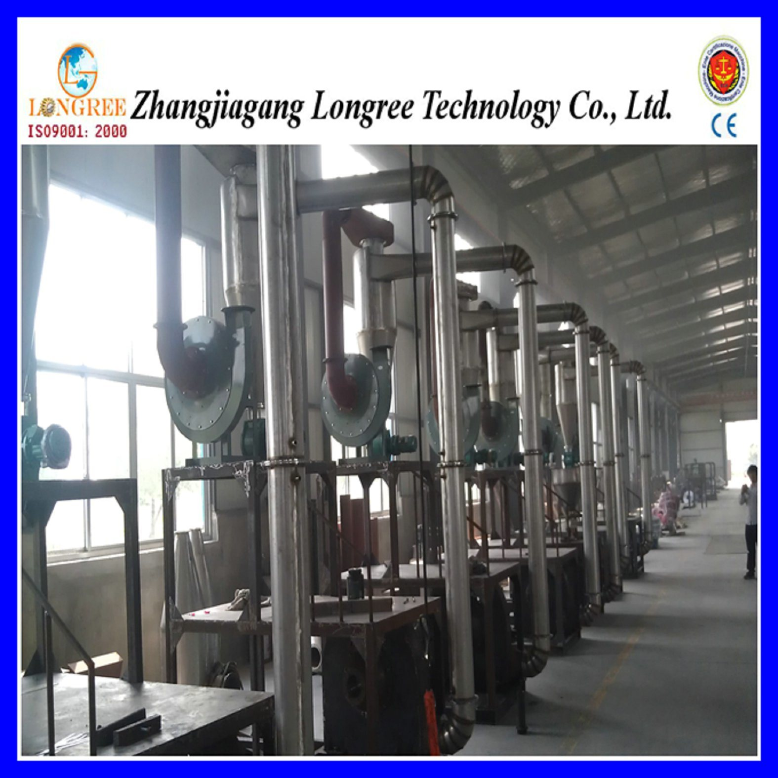 Plastic PVC/PE/LDPE/LLDPE Powder Pulverizer/Plastic Grinder (MF-600)