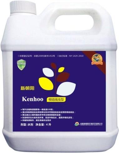 Kenhoo Nematode Control Pesticide