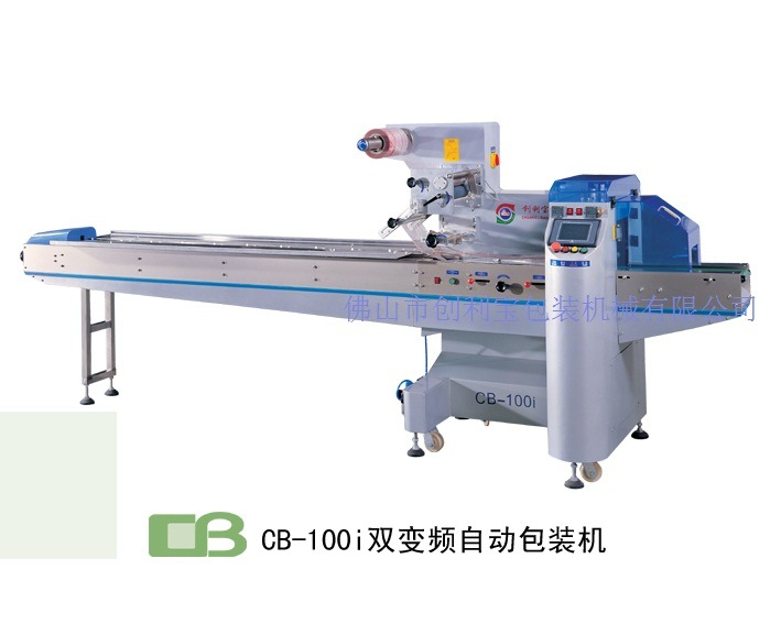 Automatic Cake Packing Machine (CB-100I)