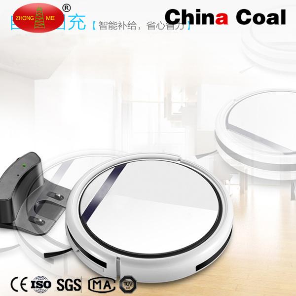 Vacuum Cleaner Robot 300mm Diameter