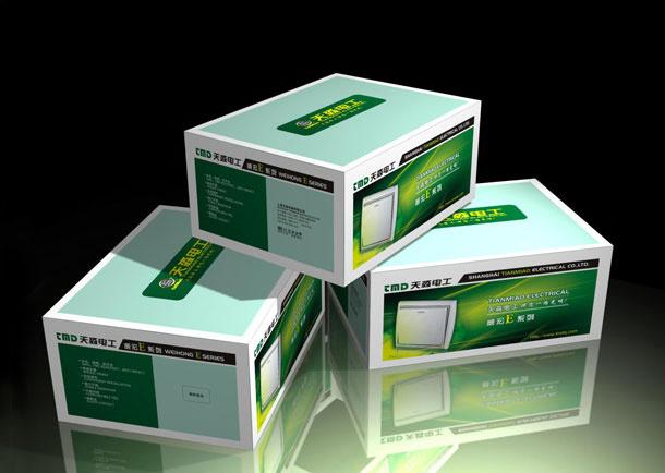 Box Packaging / Boxes and Packaging / Custom Packaging