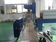 Automatic Bottle Sleeve Wrapping Machine with CE Certification (8-15bag/minutes)