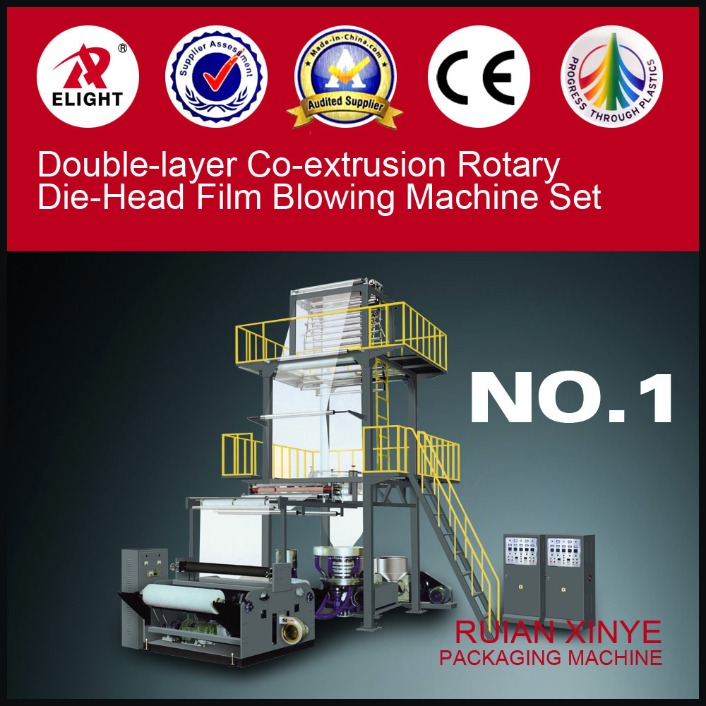 Double Layer Blown Film Extruder Machine