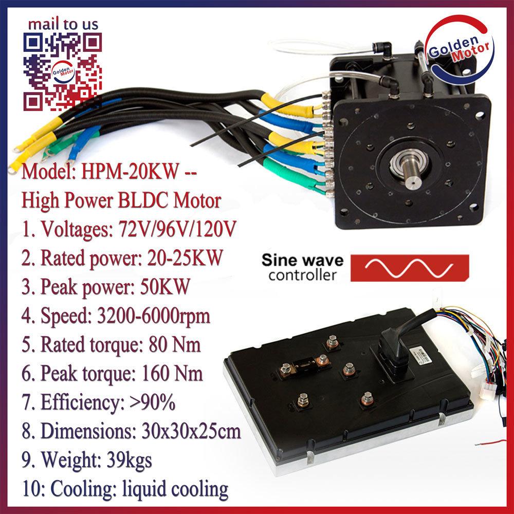 China 20kw high power brushless dc bldc motor for electric for High power brushless dc motor