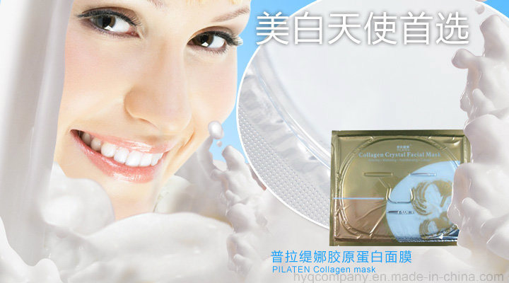 High Quality Pilaten Collagen Crystal Facial Mask Whitening Moisturizing Pore Minimizing Face Mask