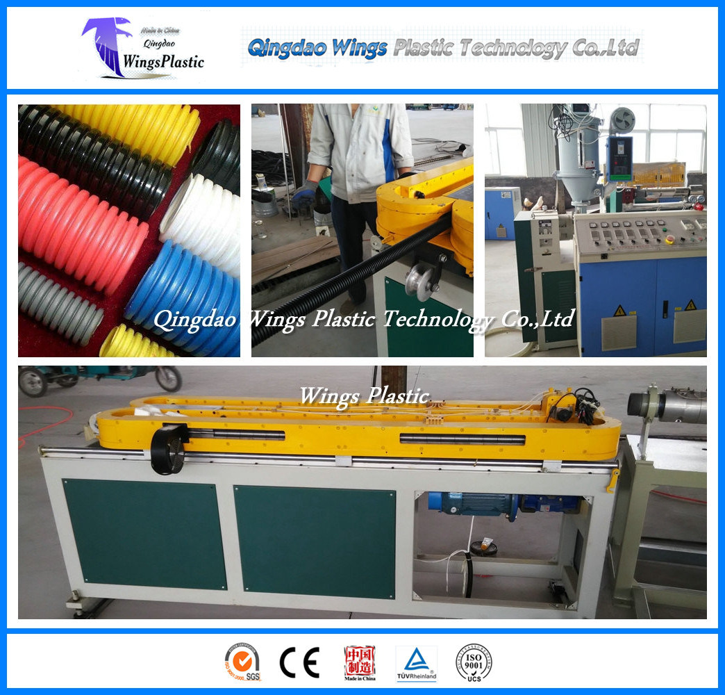 High Quality Single Wall Corrugated Hose Making Machine, Corrugated Pipe Plant