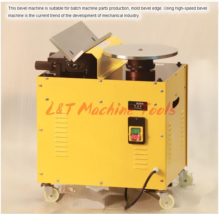 Combination Chamfering Machine (Complex Chamfer R800B)