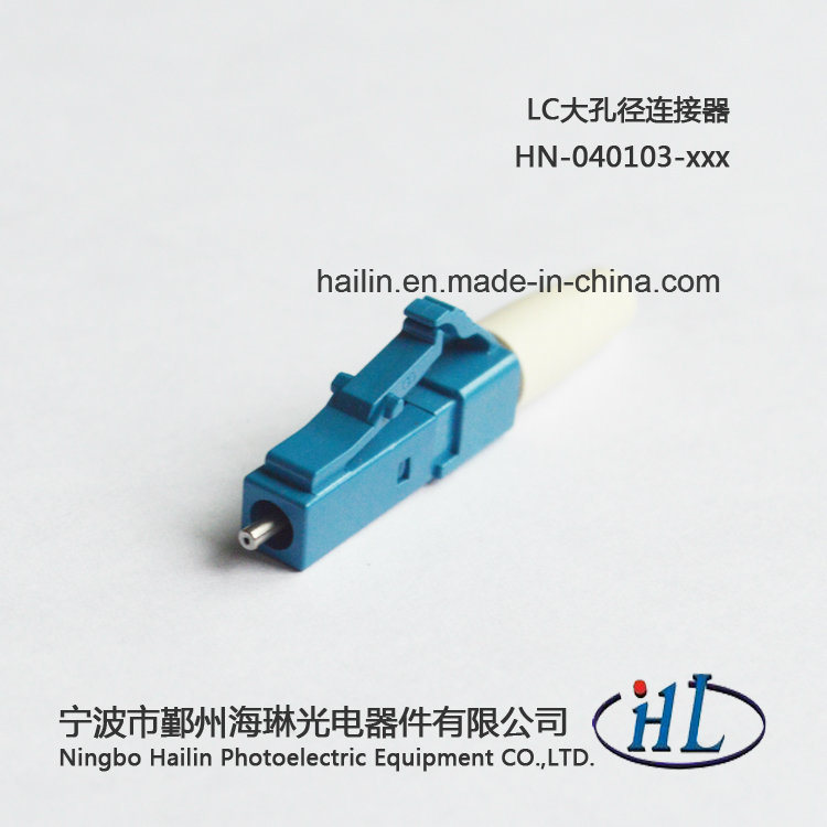 LC Fiber Optic Connectors with Stainless Steel Ferrule 0.9mm Boot