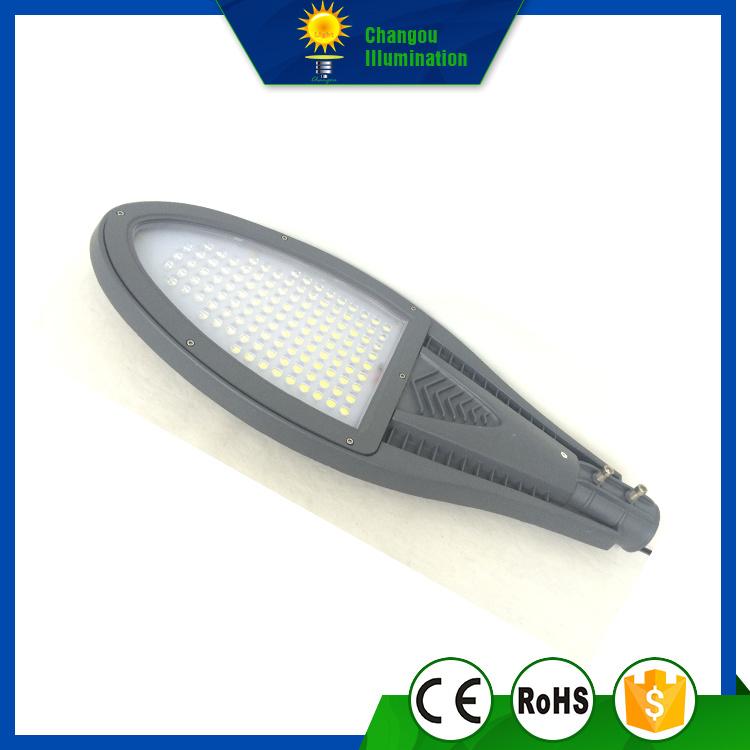 60W//70W/100W/120W LED Street Light