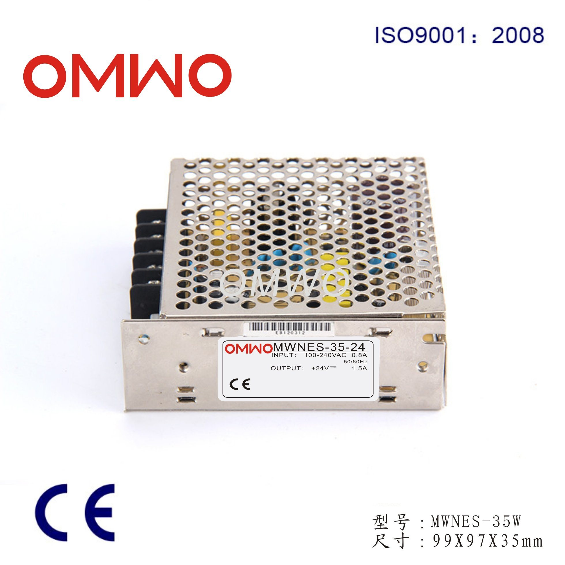 35W Industrial Switching AC DC Power Supply 48V