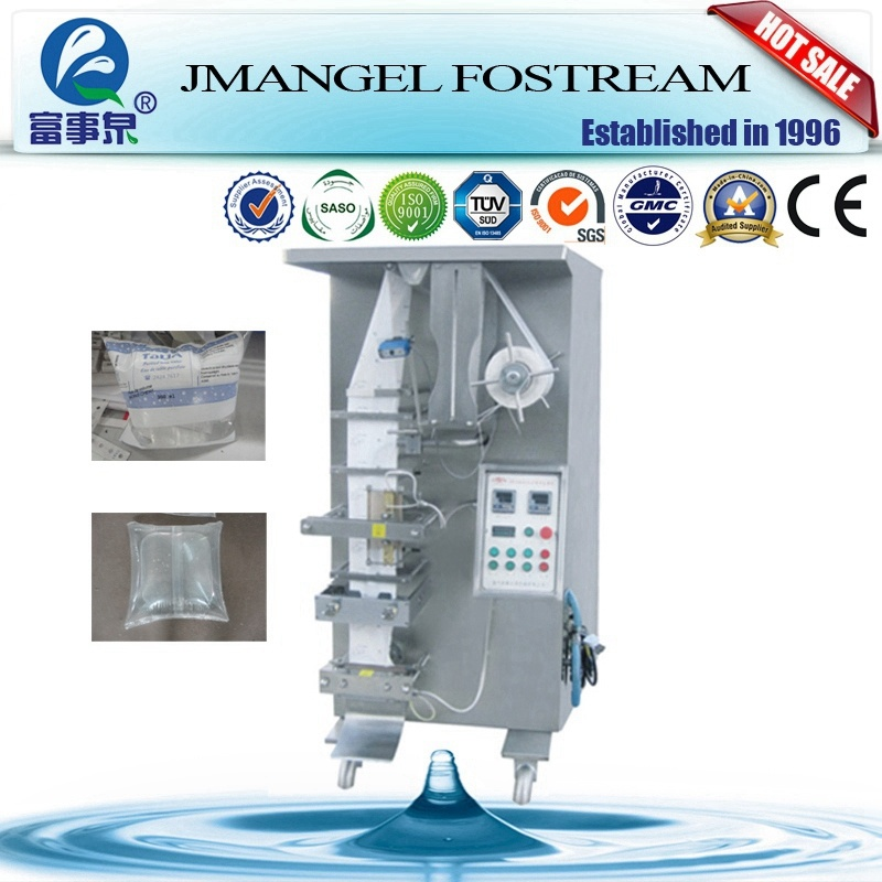 8 Hours Reply Filling Liquid Automatic Milk Packaging Machine