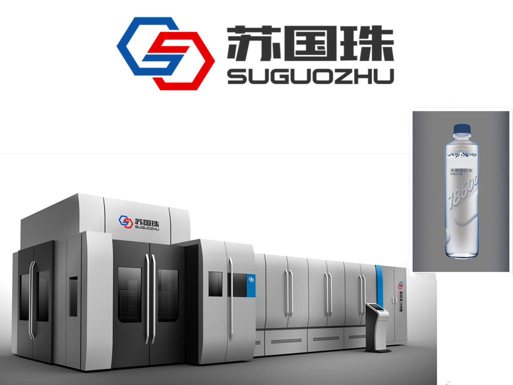 Sgz-6b Rotary Blow Moulding Machine for Water Bottles