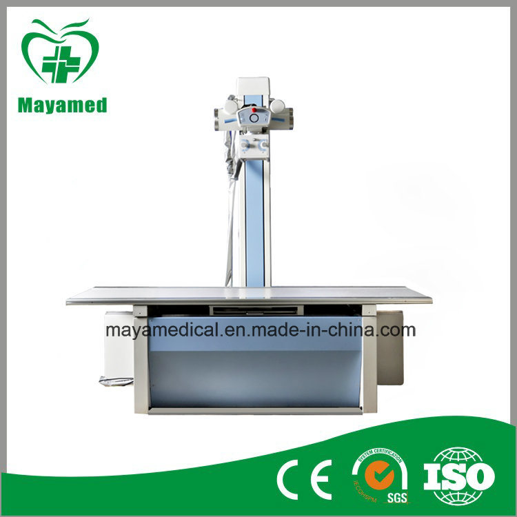 My-D013 200mA Medical X-ray Machine X Ray Equipment