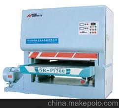 Good Quality and Low Price Sander Machine U-R-RP Series