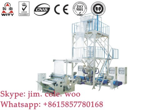 Three Layer Film Extruder/Film Blowing Machine (SJ Seires)
