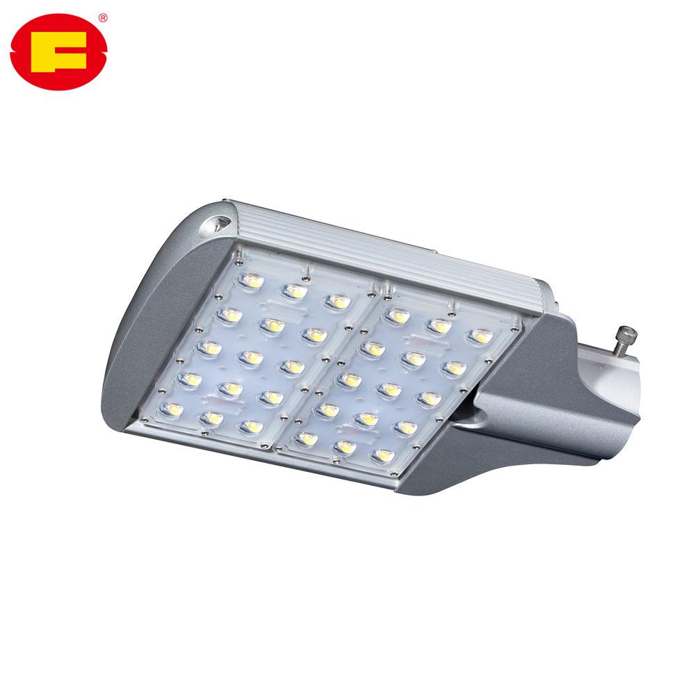 High Quality LED Street Light