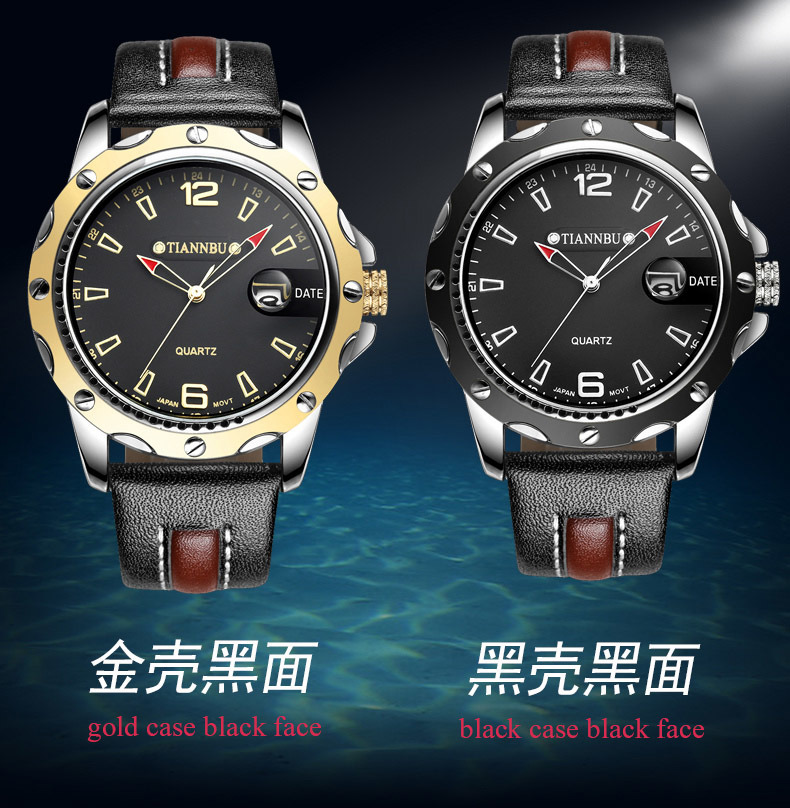 2015 Top Sell Customised Sport Watch with RoHS CE FCC