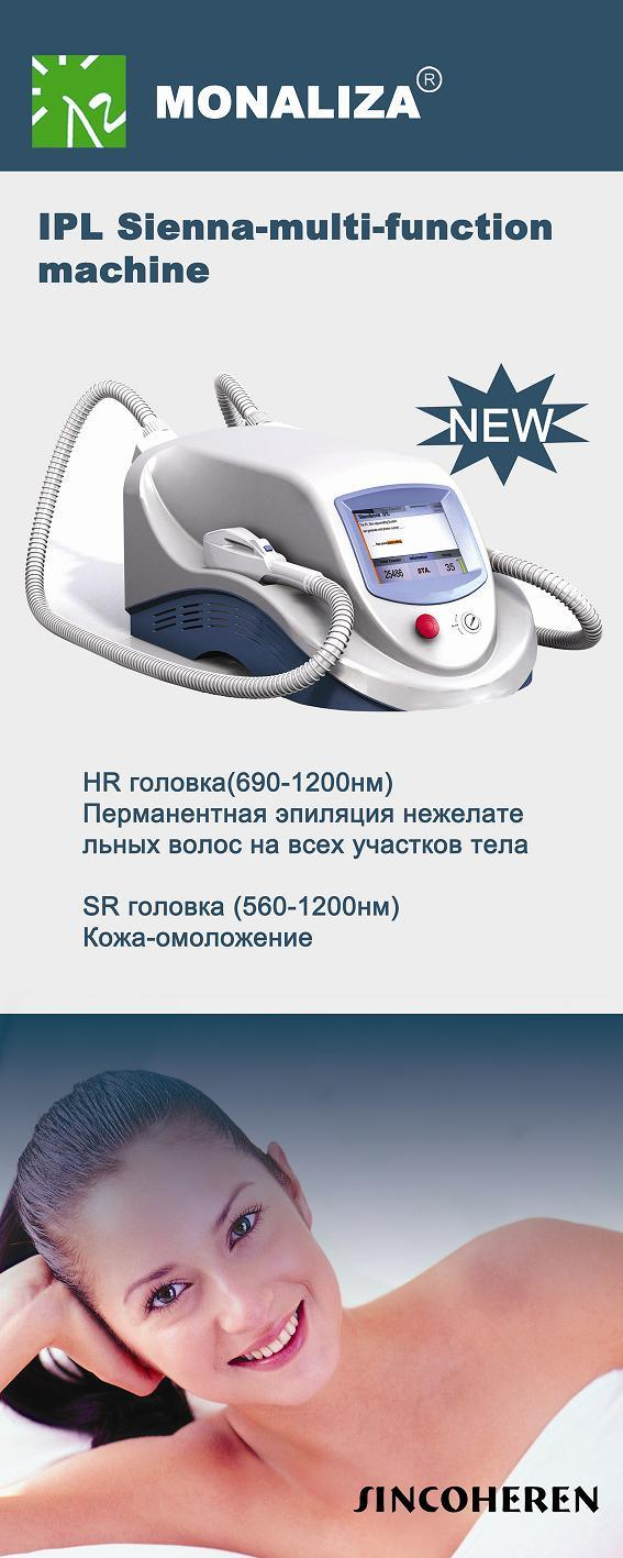 IPL Hair Removal and Skin Rejuvenation Equipment CE Certified