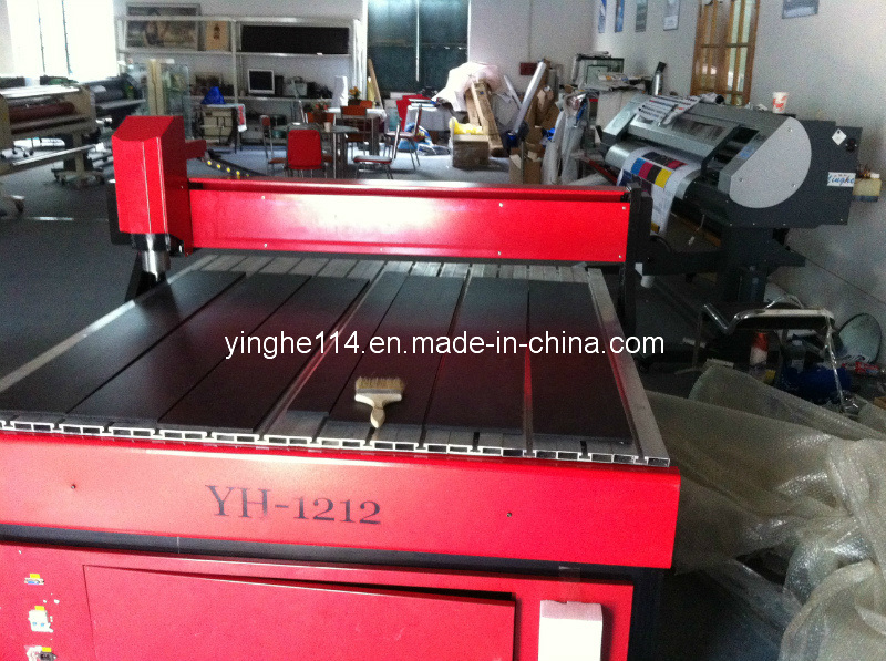 High Quality Omnipotent CNC Engraver (YH-1212)