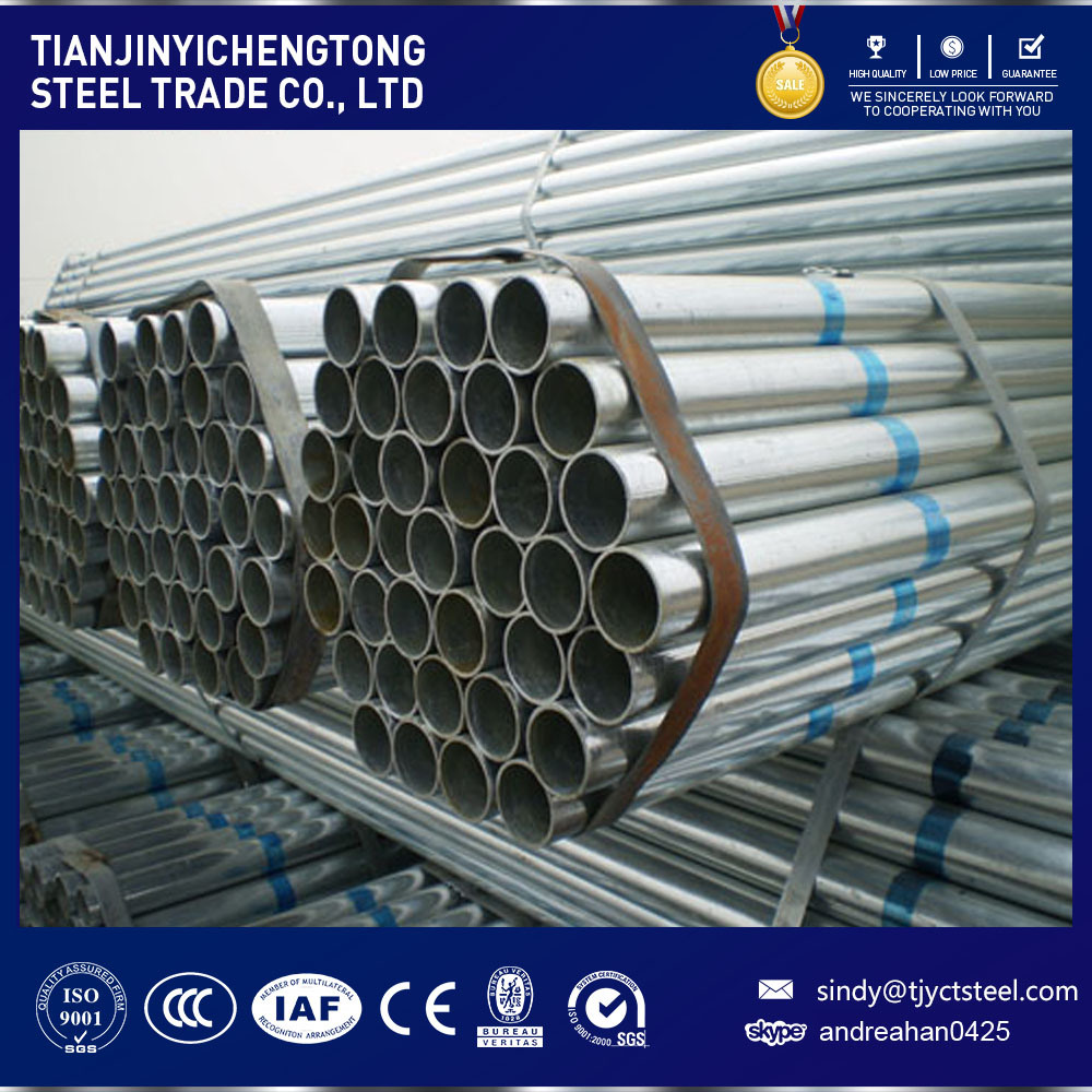 Hot Dipped Galvanized Steel Pipe Manufacturers China