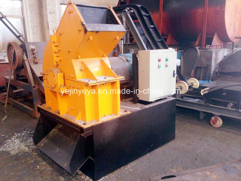 Steel Scrap Metal Shredder