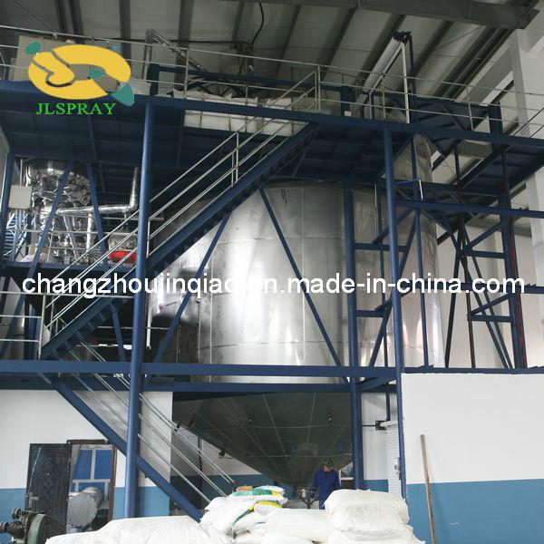 for Wax/Acid Zlz High Speed Centrifugal Spray Congealing Granulator