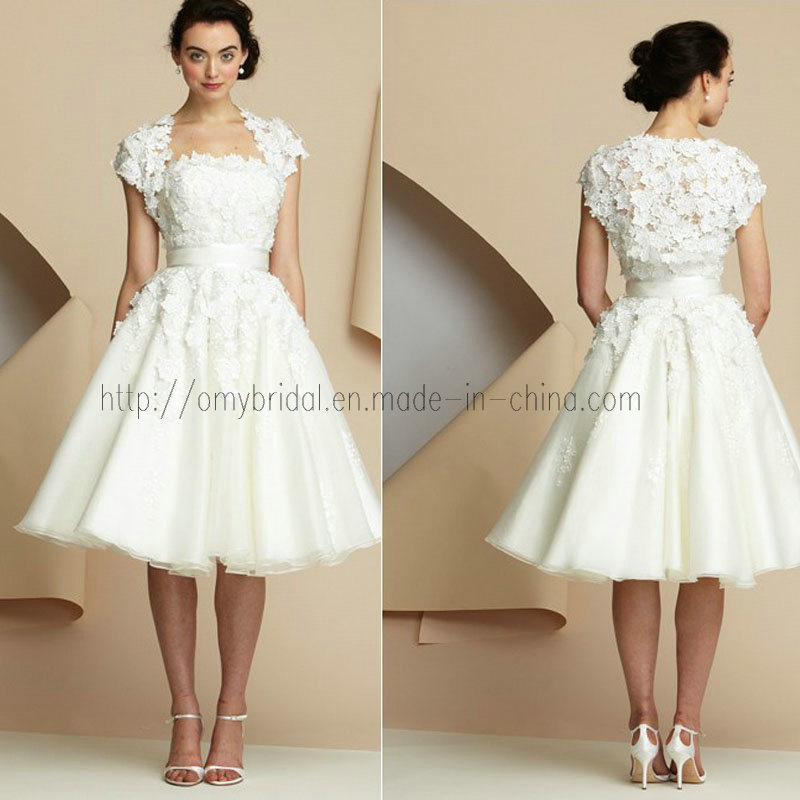 Short lace wedding dresses canada for Good wedding dresses for short brides