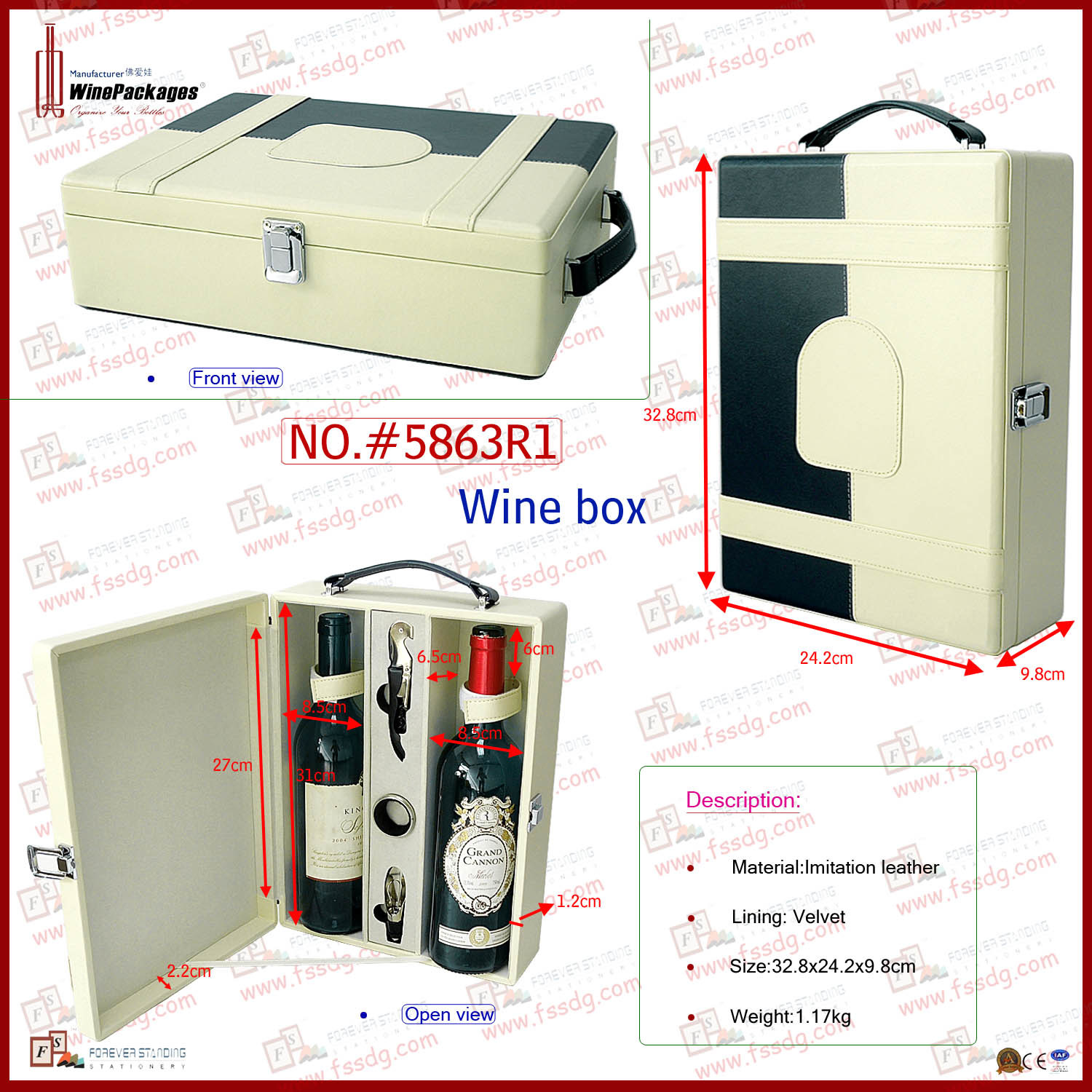 2 Bottle Leather Wine Case Wine Accessory (5863R1)