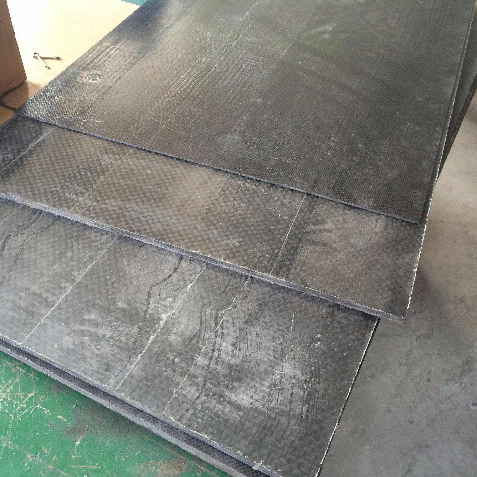 Carbon Fiber Part for Shoes