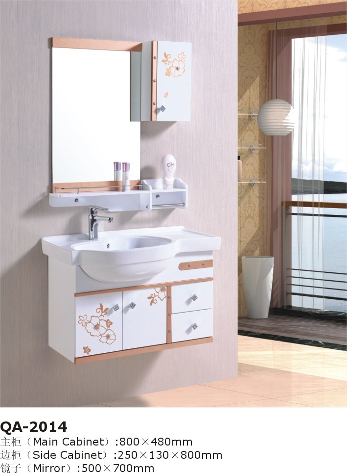 China Wall White Color Hanging Bathroom Vanities Gbw050