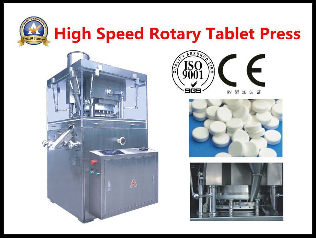 automatic pill press machine