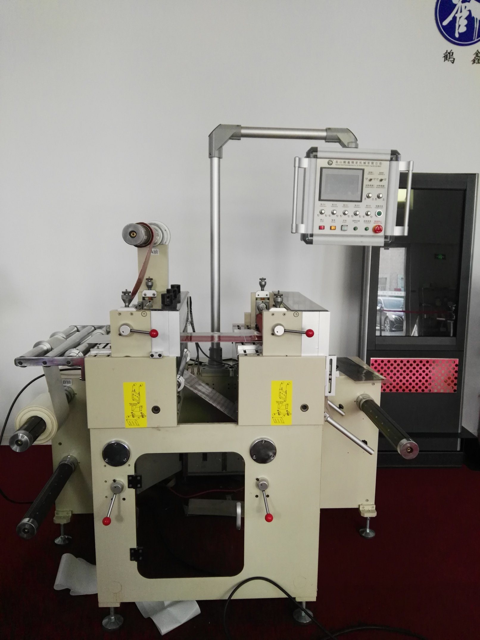 3m Foam Tapes Interval Laminating Cutting Machine Without Discharge