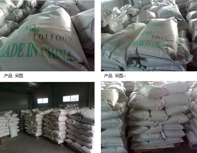 Textile Printing Grade Sodium Alginate