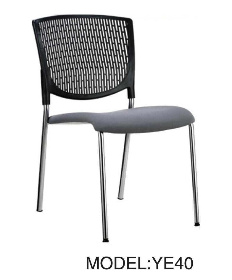 Sillas de acero pl sticas silla de la oficina silla for Sillas plasticas comedor