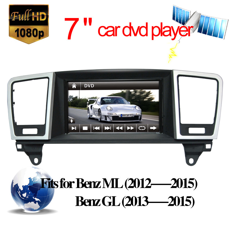 Car Multimedia for Mercedes-Benz Ml/Gl Radio DVD Player with Bluetooth+Audio+Radio (HL-8501GB)