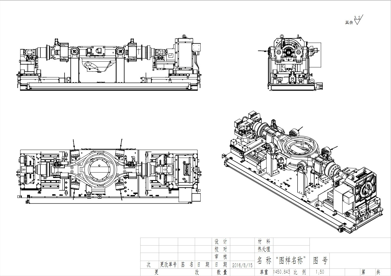 Hydraulic Workholding for Heavy Commercial Vehicle Axle