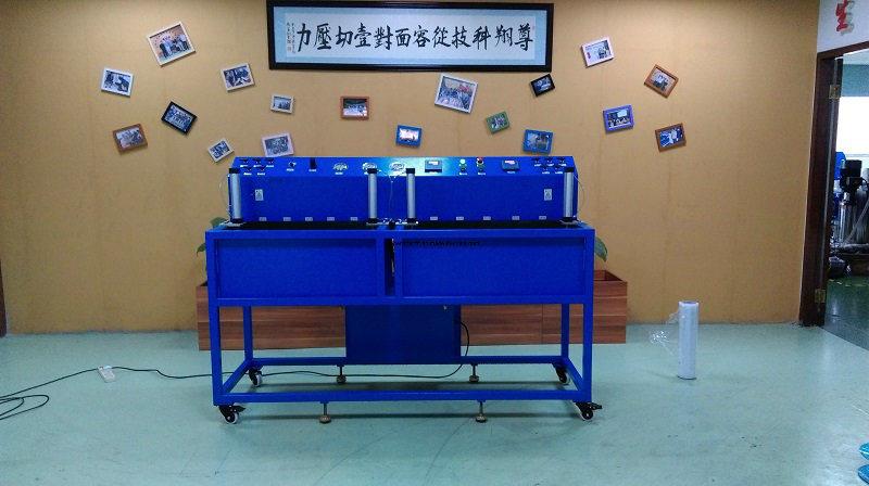 Leak Test Machine (Air Pressure)